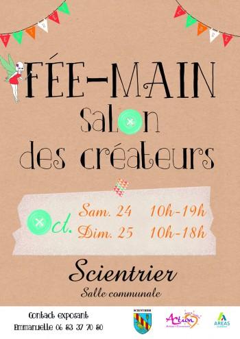 FEE-MAIN_Affiche-A3-2015-350x495